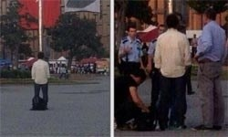 18.06.2013 'Duran Adam'lara gözaltı http://www.hurriyet.com.tr/gundem/23530185.asp