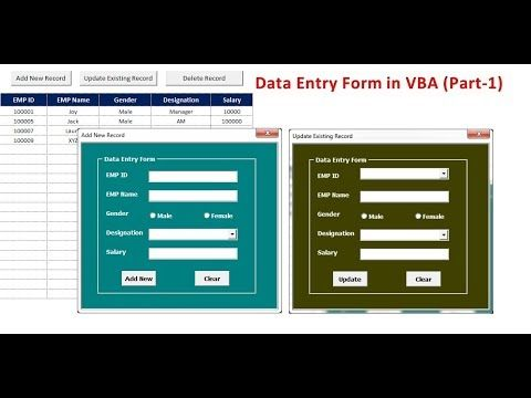 Data Entry Form In VBA (PART-1) - YouTube | PK: An Excel