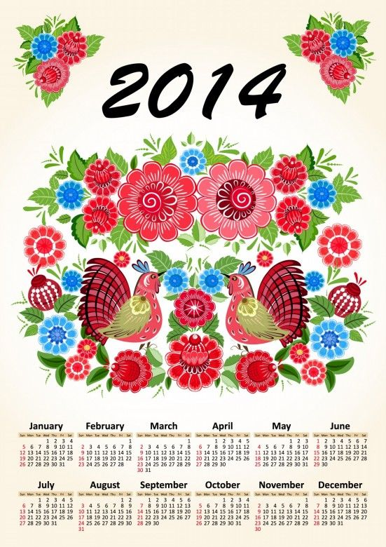 Flowers 2014 Calendar Printable 551x780 Of Horses & Flowers: 2014 Calendar Printable