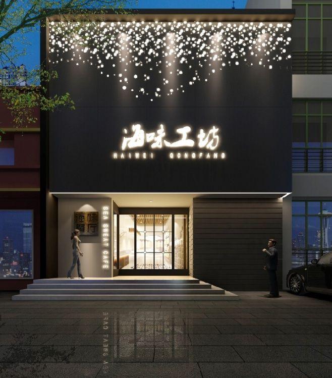 90后商业空间设计采集到门头设计(77图)_花瓣建筑设计