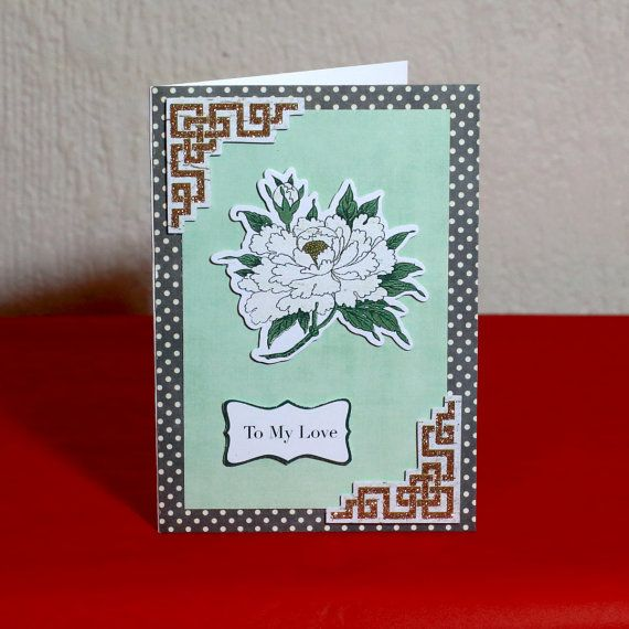 To My Love Greeting Card by HoneysDead on Etsy
