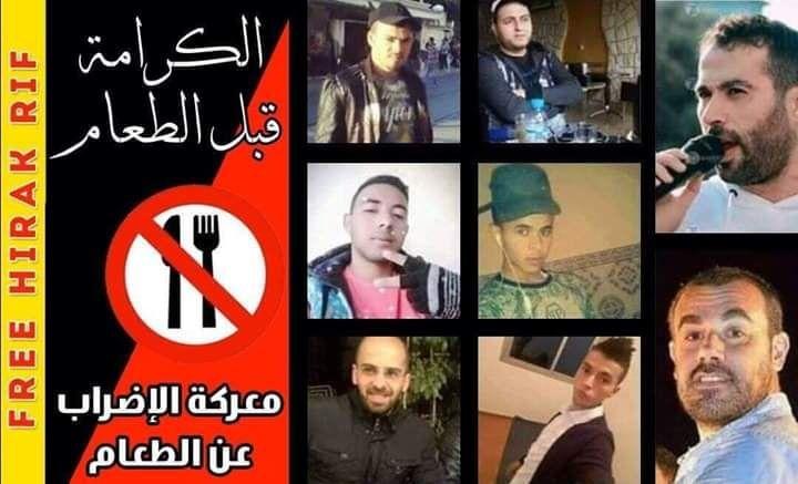 نشطاء يتضامنون مع معتقلي حراك الريف بالإضراب عن الطعام لـمدة 48 ساعة بوابة نون الإلكترونية عالم بنقرة واحدة Baseball Cards Cards News