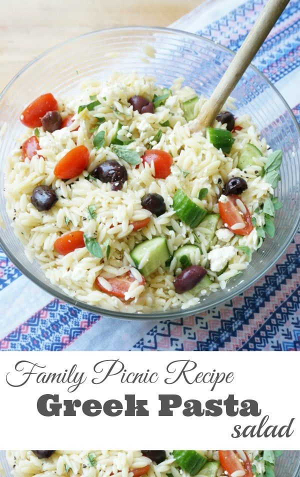Greek Pasta Salad Family Picnic Recipe - This recipe is so simple that the kids can help make it. Made with orzo pasta this Greek pasta salad is sure to become a family favourite for summer picnics, potlucks and weeknight dinners. Perfect for big batch cooking. | Family Recipes | Kids in the Kitchen | Vegetarian Recipe for Kids | Salad Recipe | Greek Recipe |
