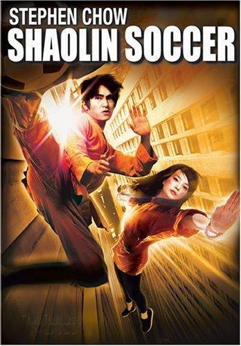 Stephen Chow & Wei Zhao - Shaolin Soccer