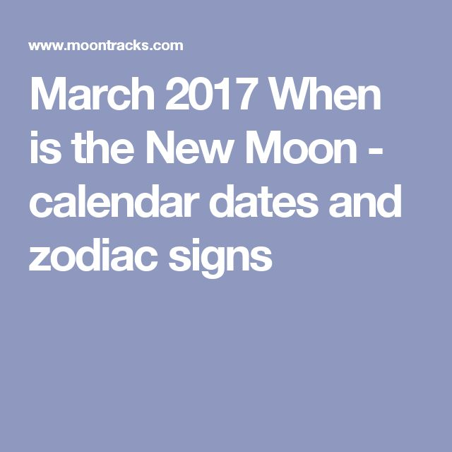 March 2017 When is the New Moon - calendar dates and zodiac signs