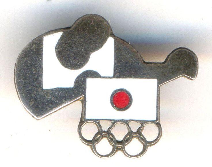 JAPAN - OLYMPIC BOXING PIN BADGE   seldom seen