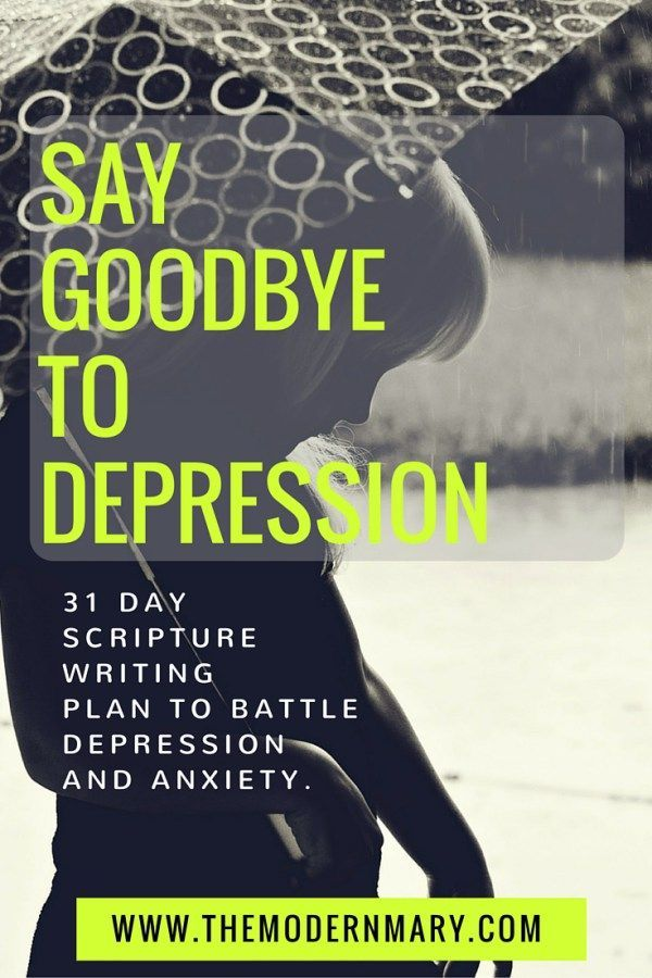 Should I write about overcoming clinical depression for my personal statement?