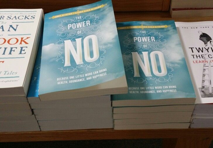 The Power of No is in every Barnes and Nobles now, on the Self-Help table!  If you visit one today please look it up and buy one for yourself or a friend. The book loves company and it's a great conversation starter.  I'm beyond grateful to all of you for the overwhelming support