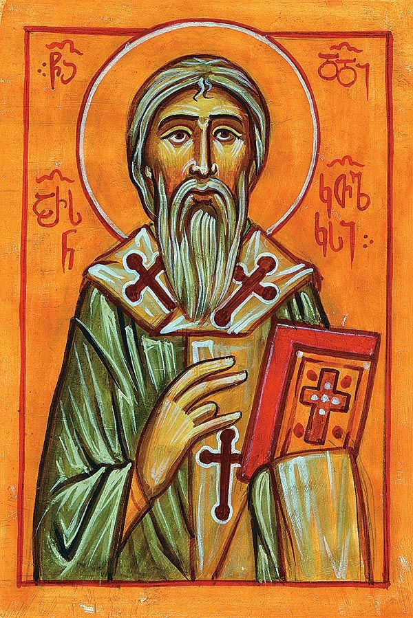 1008Arsen-the-Great-Catholicos.jpg (JPEG-afbeelding, 600 × 899 pixels) - Geschaald (87%)