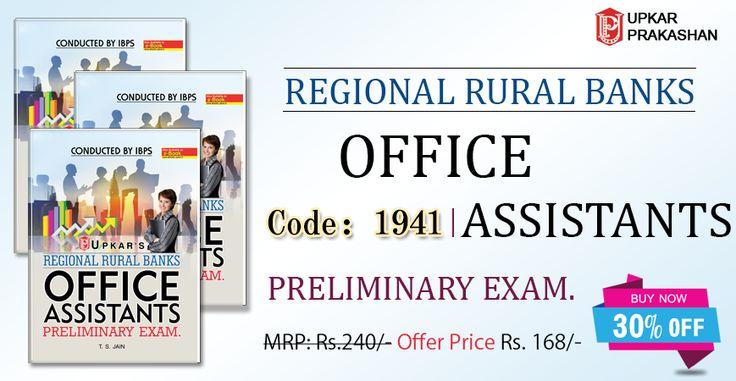 Regional Rural #Banks Office #Assistants Preliminary Exam #Books.Cd:1941 @Rs.168. Order Now!!  #Upkar #EntranceExamsBooks #RuralBanksBooks