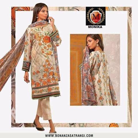 5883cac96d Baroque Cotton Suit, Ladies Replica Suit, Replica Shop Online ...