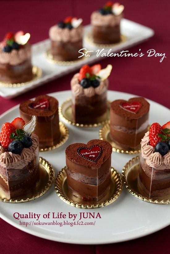 JUNA『今年のバレンタインチョコ』