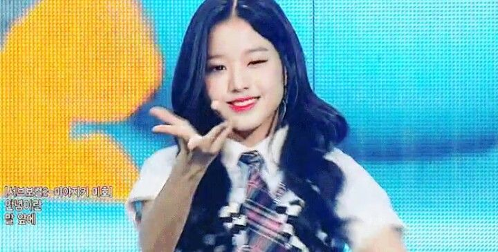 Pin by clear ssi on IZ*ONE (아이즈원) | Chaeyeon, Japanese girl group, Twitter