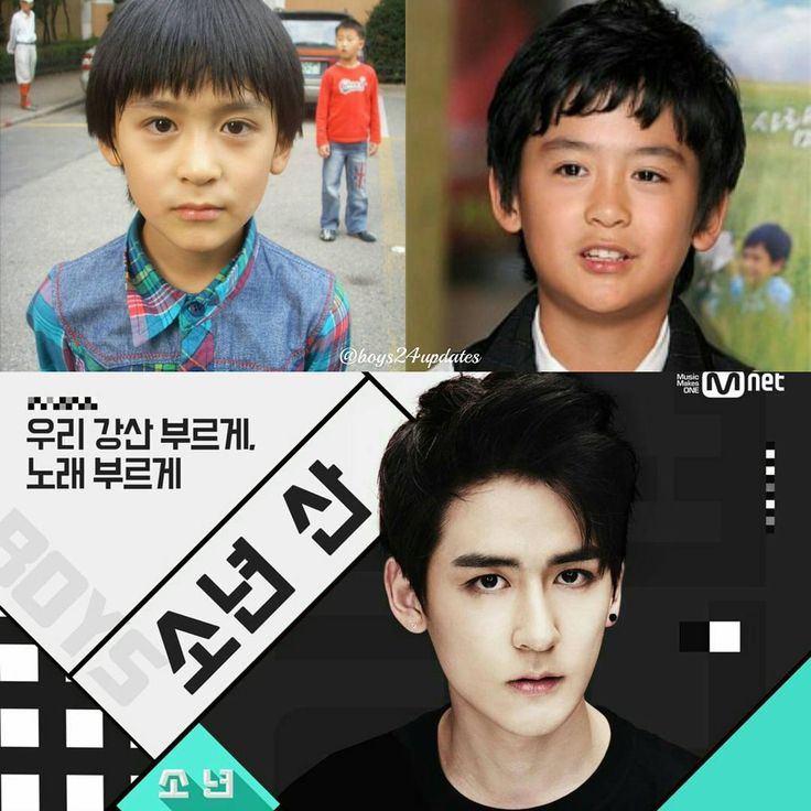 Boys24 Kang San He is a famous child actor