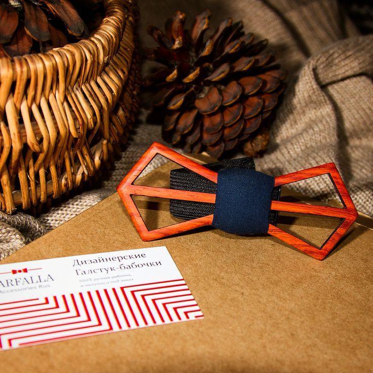 Деревянная галстук-бабочка оригинальной формы для замечательного  настроения Станет прекрасным дополнением к Вашему образу и превосходным подарком для любимых Бесплатная доставка по Москве в пределах МКАД‼️ Отправляем по всему миру