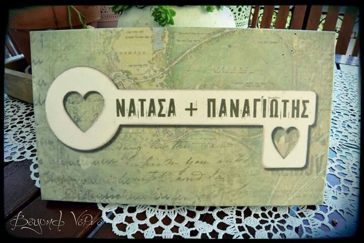 Vintage love key sign - Wedding stationery
