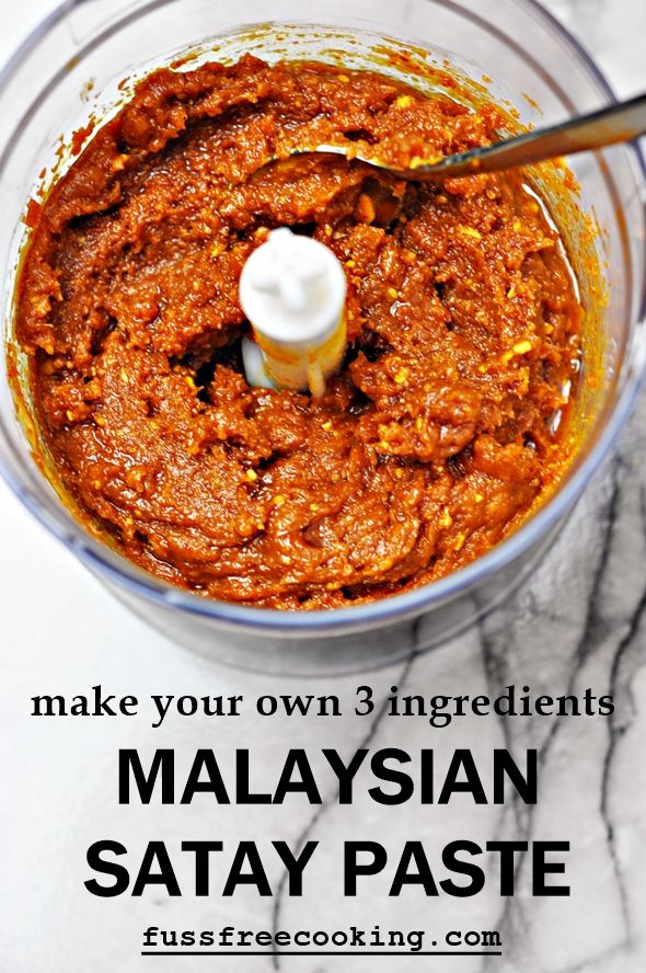 Make your own Malaysian satay paste in minutes with only 3 ingredients. A versatile condiment for your weeknight stir-fry and salad dressing! By Fuss Free Cooking
