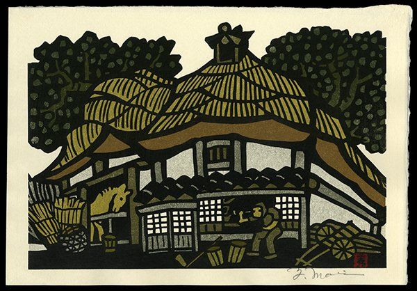 Yoshitoshi Mori - Country House, 20th cen.