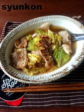 【簡単!!10分ごはん】おすすめです!こんがり豚バラとキャベツのもつ鍋風塩だれスープ|レシピブログ