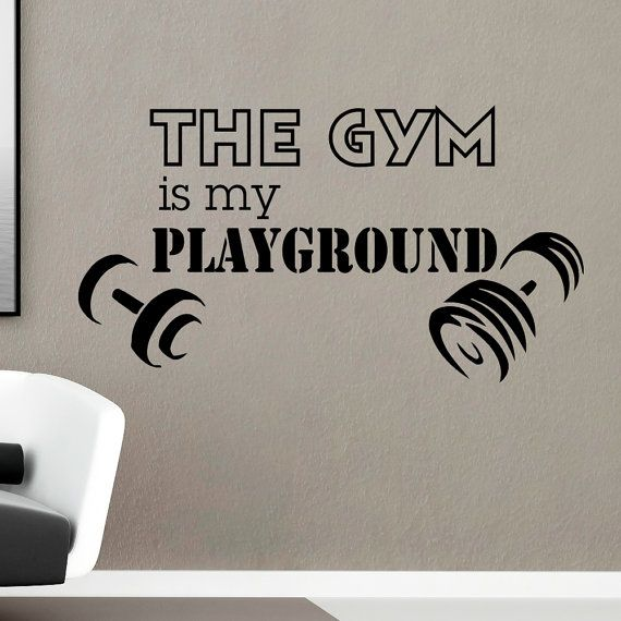 New Gym Wall Decals