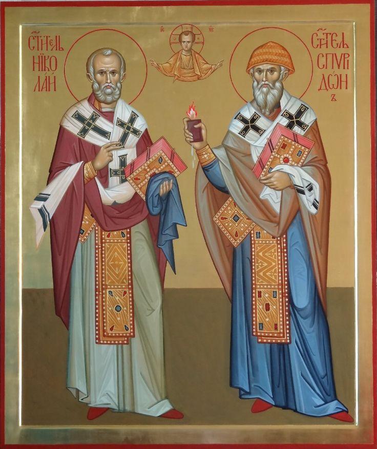 Св. Николай Чудотворец и Спиридон Тримифунтский