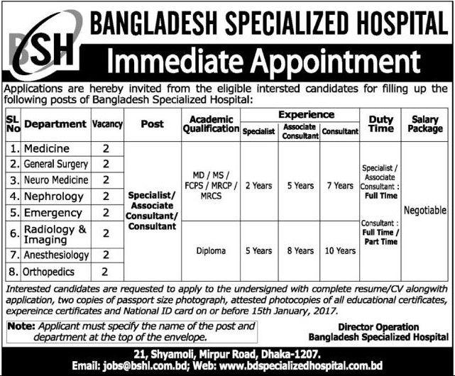 Positions Osb Eye Hospital Job Circular  Job Circular