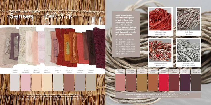 Spring 2016 Color Preview | SPINEXPLORE - Trend fashion knitwear