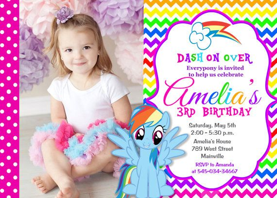 My Little Pony Rainbow Dash Birthday Party by PrettyPaperPixels