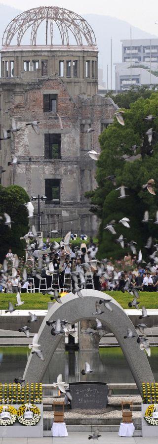 Hiroshima Peace Memorial Park (平和記念公園)