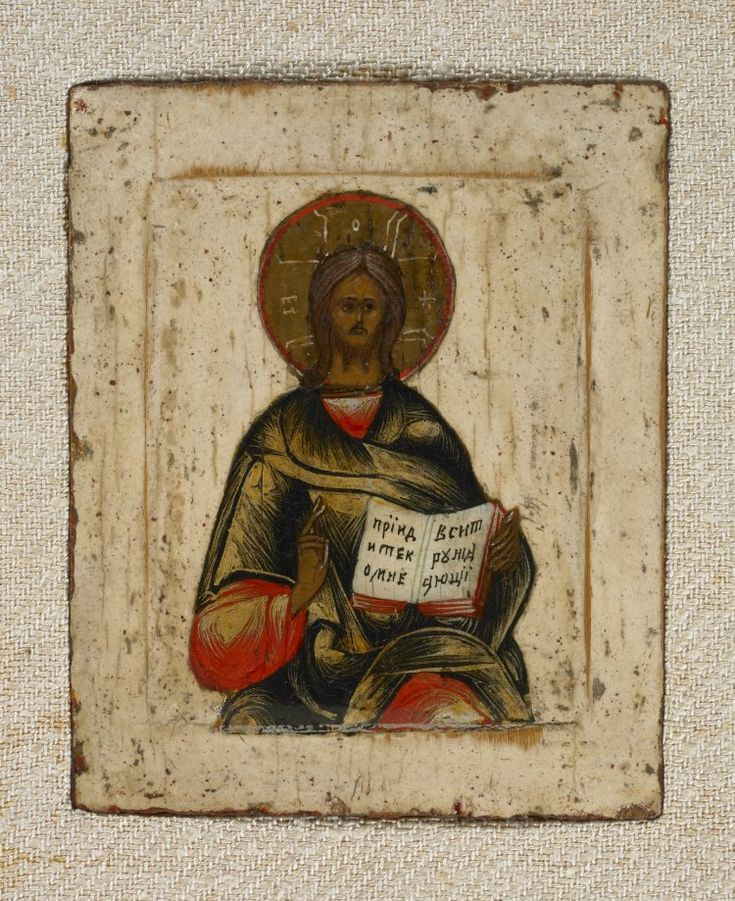 Religious Art: Christ, From Triptych With Christ, St Basil The Great
