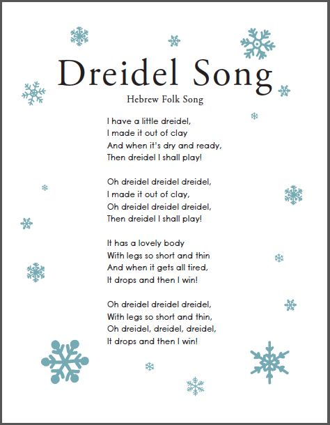 Dreidel Song — We Are the Music Makers