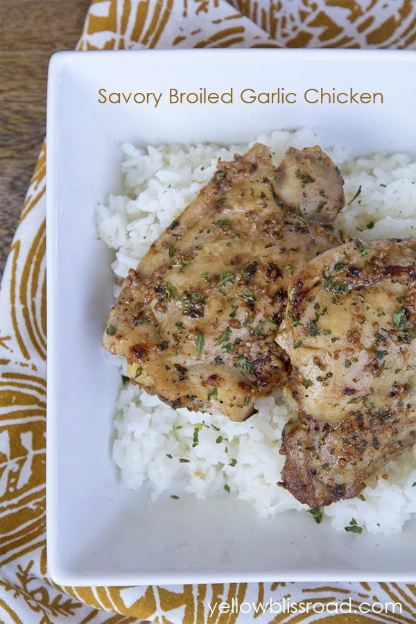 Savory Broiled Garlic Chicken - Made this tonight and my family LOVED it!