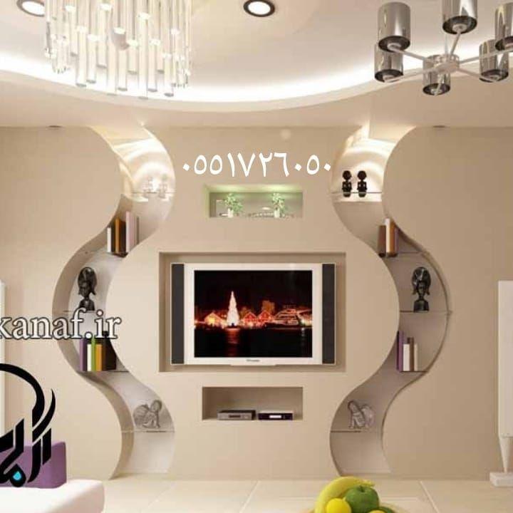 ورق حائط ثلاثي الابعاد ورق حائط مودرن ورق جدران مودرن ورق جدران للمجالس Home Decor Decor Furniture