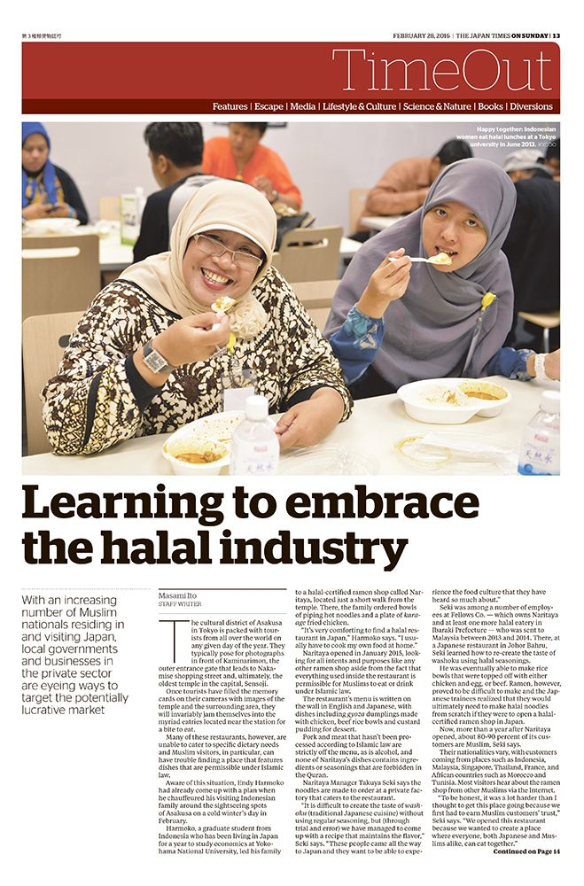 JT On Sunday TimeOut section. Learning to embrace the halal industry. February 28, 2016