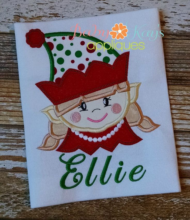 Ellie Elf Face - Ellie Elf is our cutest elf applique design and she is ready for any Christmas project. Her brother Elliot Elf is also available and they make the perfect brother/sister pair.