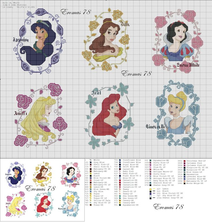 Disney Princess cross stitch portraits