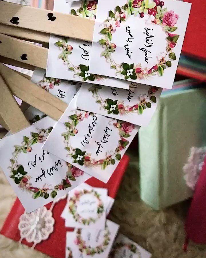 قواطع خشبية لطيفة وخفيفة الخيال معنا حقيقة قواطع خشبية لطيفة وخفيفة الخيال معنا حقيقة هدايا حب هدايا سعادة هدايا الام هدايا معلم Gift Wrapping Gifts Wrap
