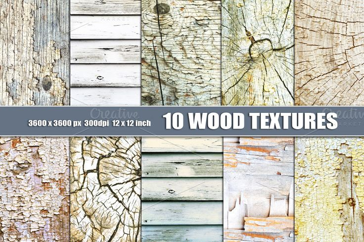 White wood textures background - Textures - 1