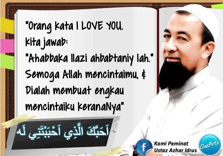 Semoga Allah mencintaimu & Dialah membuat engkau mencintaiku keranaNya.