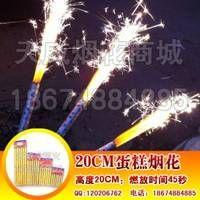 20cm Birthday Cake Fountains Fireworks Indoor Fireworks