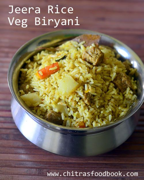 Chitra's Food Book: Jeera Rice Veg Biryani - Seeraga Samba Rice Veg Bi...