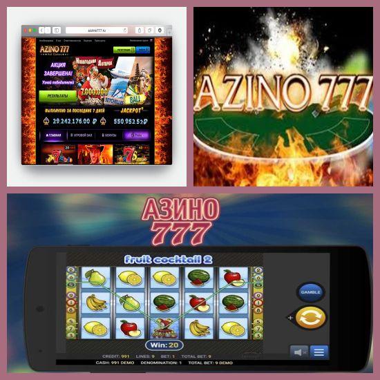 официальный сайт телефон азино 777