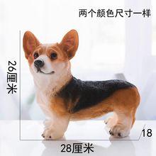 Imitation Resin Animal Sculpture Craft Corgi Dog Living Room