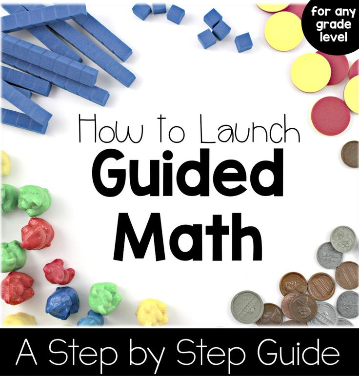 best math images calculus high school maths  guided math groups guided math resources teacher to teacher explanation on guided math