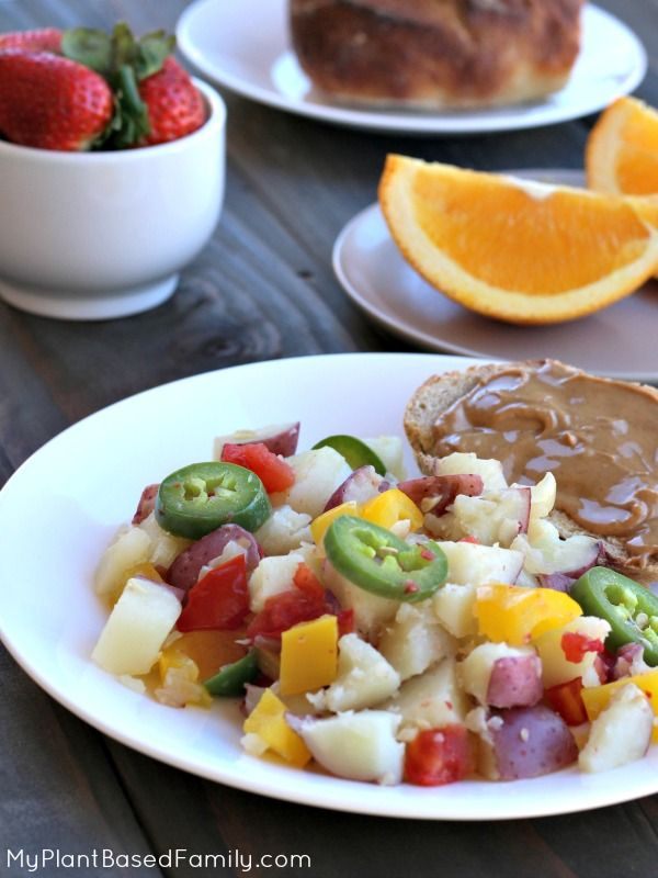 Hearty Breakfast Hash that features potatoes and veggies. This plant-based (vegan) and gluten-free meal will keep you satisfied for hours.