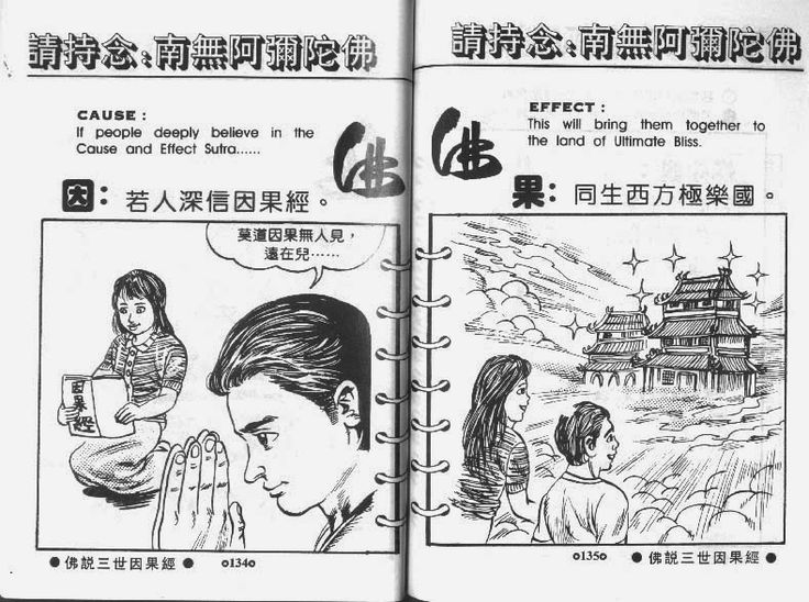 135-+Illustration+Cause+and+Effects+Sutra.jpg (789×588)