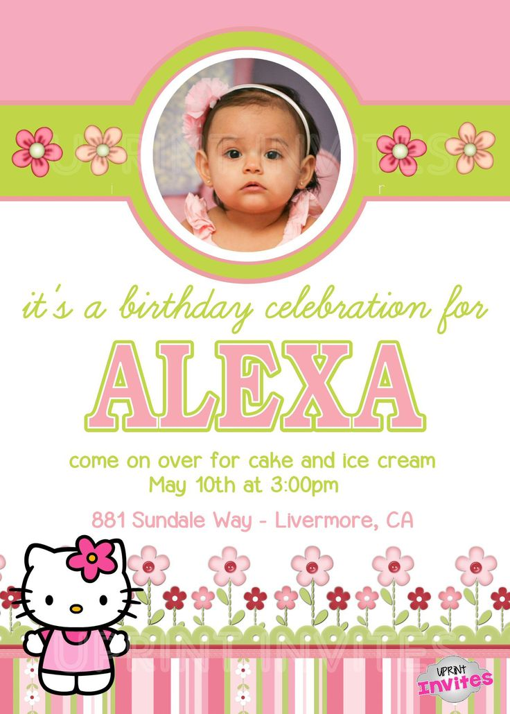 Personalized Invitations www.facebook.com/uprintinvitations