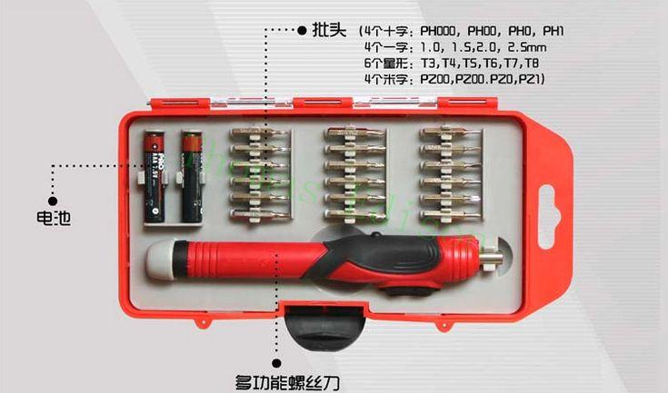 $21.67 (Buy here: https://alitems.com/g/1e8d114494ebda23ff8b16525dc3e8/?i=5&ulp=https%3A%2F%2Fwww.aliexpress.com%2Fitem%2F3V-New-portable-pen-type-electric-screwdriver-set-precision-screwdriver-mobile-phone-computer-repair-tool%2F32702539223.html ) 3V New portable pen type  electric screwdriver set precision screwdriver mobile phone computer repair tool for just $21.67