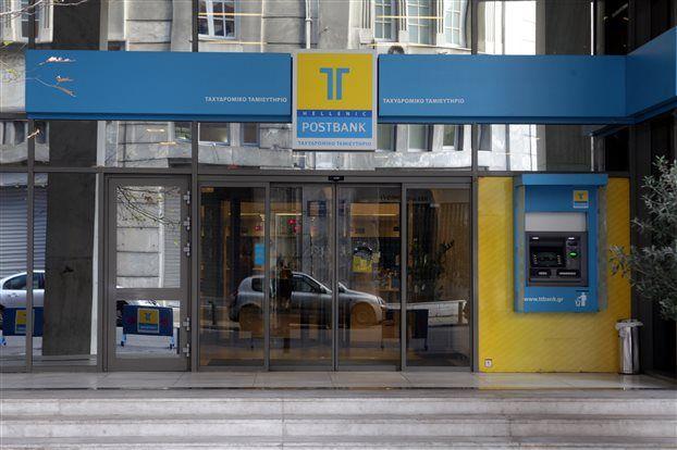 Ταχυδρομικό Ταμιευτήριο: 25 κατηγορούμενοι, 7 εντάλματα, δύο συλλήψεις για υπόθεση δανειοδοτήσεων