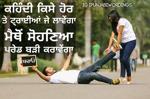 punjabi cute couple hd images for whatsapp and facebook dps